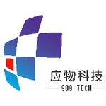 北京应物科技有限公司logo