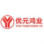 深圳市优元鸿业电子有限公司logo