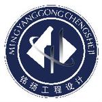 杭州铭扬景观设计有限公司logo