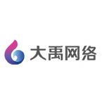 大禹网络logo