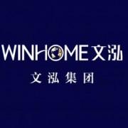 文泓地产logo