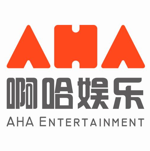 啊哈娱乐logo
