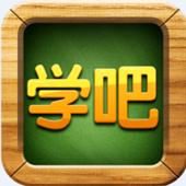 北京博学慎思教育科技有限公司logo