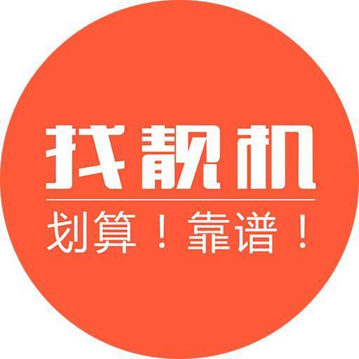 找靓机网logo