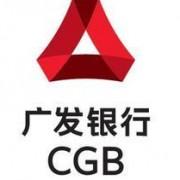 广发银行南京信用卡中心logo