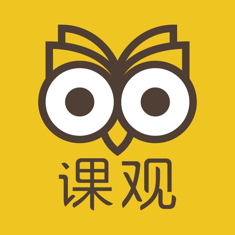 课观教育logo