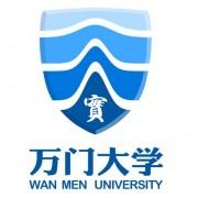 万门大学logo