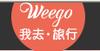 WeeGo我去旅行logo