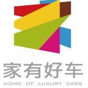 家有好车logo