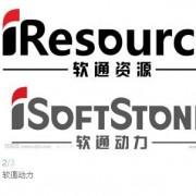 南京软通动力技术服务有限公logo