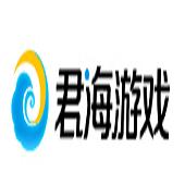 广州君海网络科技有限公司logo