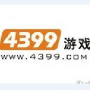 广州4399游戏logo