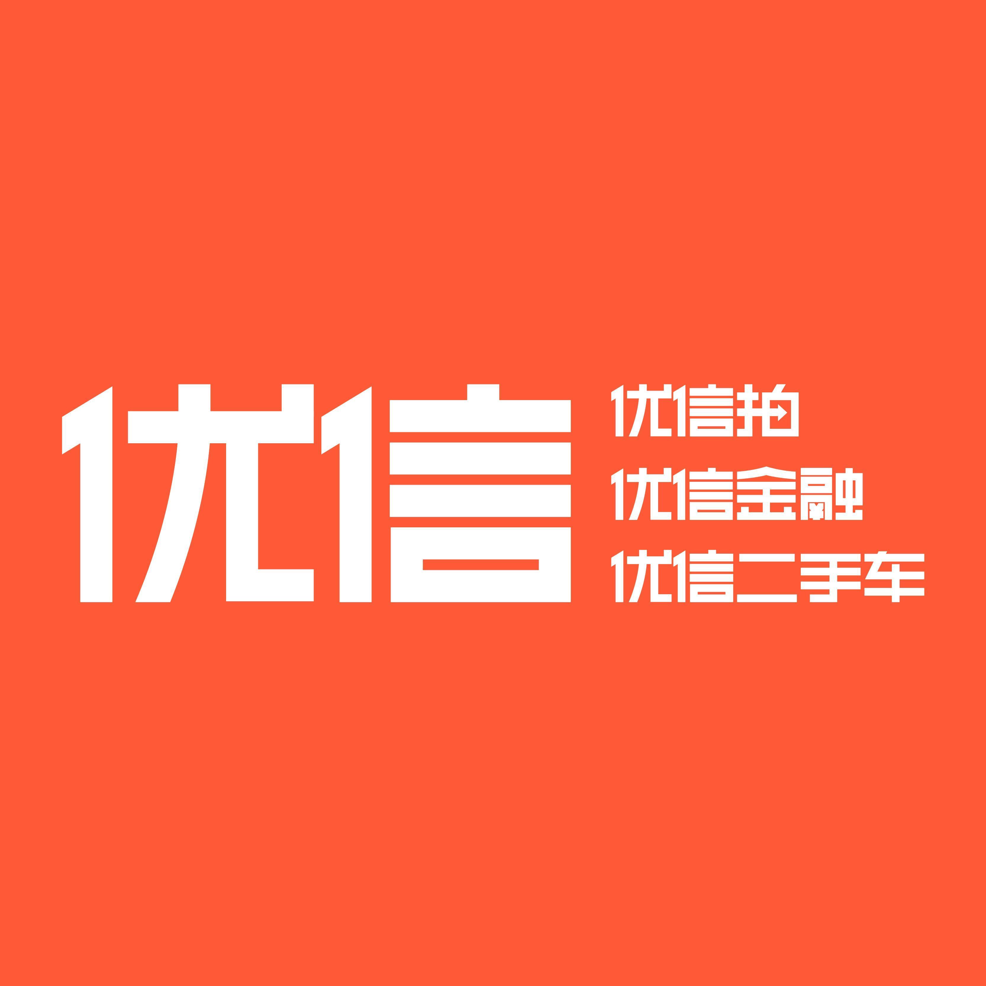 优信二手车logo