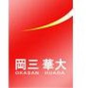 上海冈三华大计算机系统有限公司logo