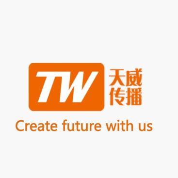 天威传播logo