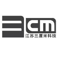 江苏三厘米logo
