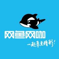 网鱼网咖.鱼泡泡logo