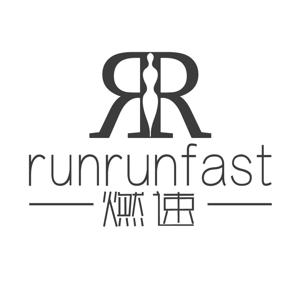 燃速健身logo