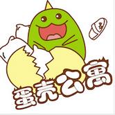 蛋殼公寓logo
