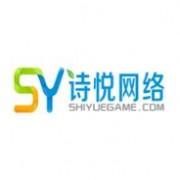 诗悦游戏logo