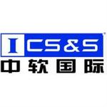 中软国际科技服务有限公司成都分公司