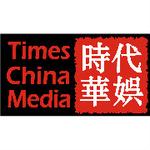 深圳市时代华娱文化传媒有限公司logo