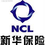 新华人寿保险股份有限公司深圳中心支公司logo