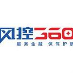 长沙顷发风控信息咨询有限公司logo