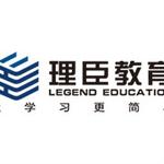 福建省理臣管理咨询有限公司logo