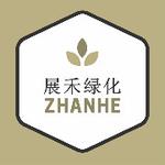 四川展禾园林工程有限公司logo