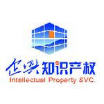 天津市企兴知识产权管理咨询有限公司logo