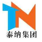 西安泰纳商贸有限公司logo
