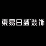 东易日盛家居装饰集团股份有限公司西安分公司logo