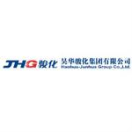 河南省驻马店昊华骏化集团logo