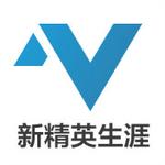 新精英生涯(北京) 教育科技有限公司logo