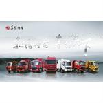 东风(十堰)特种商用车有限公司logo