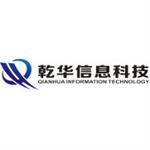 西安乾华信息科技有限公司logo
