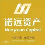 诺远普惠咨询有限公司泉州市第二分公司logo