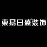 北京东易日盛装饰有限责任公司logo