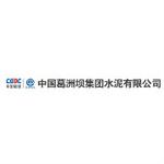 中国葛洲坝集团水泥有限公司logo
