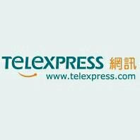 深圳网瀚信息科技有限公司logo