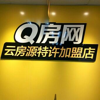 南京云房源软件服务有限公司logo