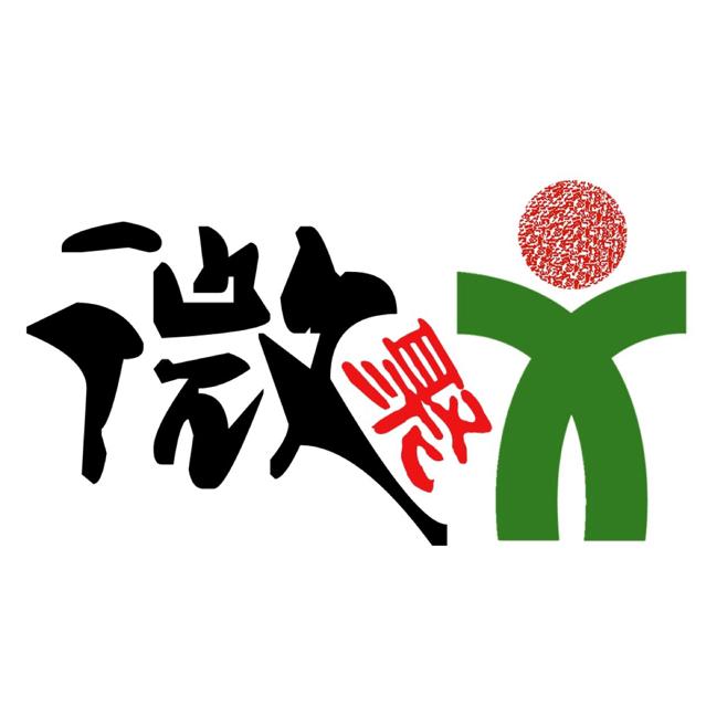北京爬山虎文化传媒有限公司logo