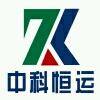 中科恒运股份有限公司logo
