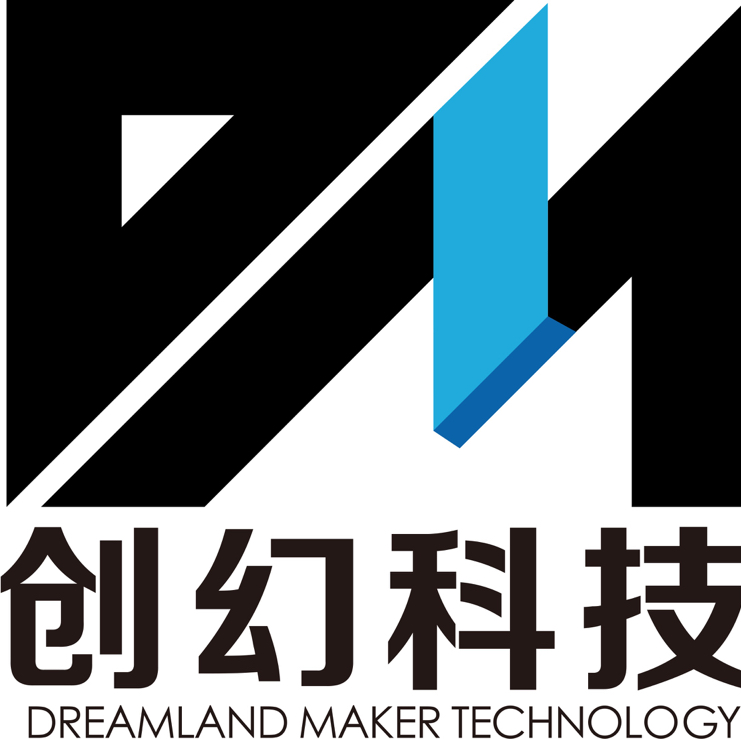 广州创幻数码科技有限公司logo
