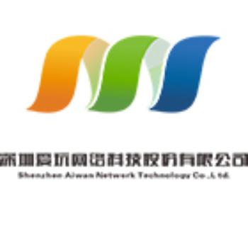 深圳爱玩网络科技股份有限公司logo