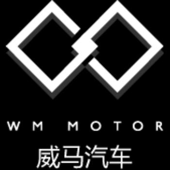 威馬汽車logo