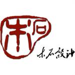 廊坊市木石园林景观设计有限公司logo