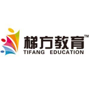 梯方教育logo