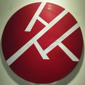 武汉众汇信资产管理有限公司logo